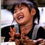 美山窯元祭り|日置市観光協会