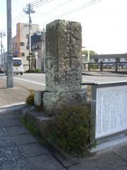 永平橋記念碑|日置市観光協会
