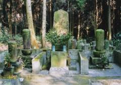 小緑山西福寺跡|日置市観光協会