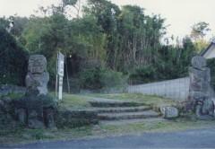 光禅寺跡|日置市観光協会