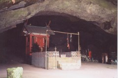 黒川洞穴|日置市観光協会