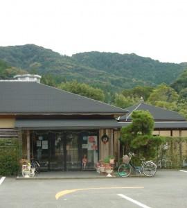 福住温泉旅館|日置市観光協会