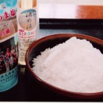吹上天然塩の会|日置市観光協会