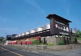 小正醸造|日置市観光協会