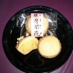御菓子司前田家|日置市観光協会