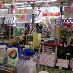 有限会社みやうち百貨店/サラダ館湯之元店|日置市観光協会