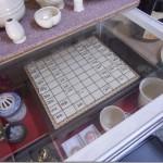 白薩摩の陶蔵窯|日置市観光協会