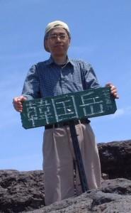 泉國昭 税理士事務所|日置市観光協会