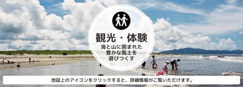 img_tourism