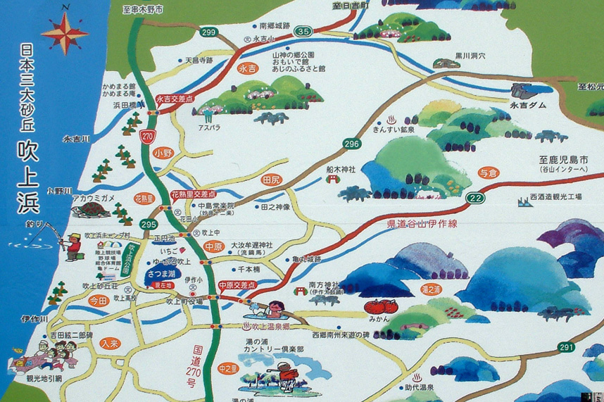 fukiage_map